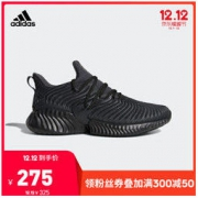 adidas 阿迪达斯 ALPHABOUNCE INSTINCT M 男士运动鞋