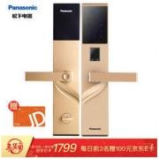 Panasonic 松下 V-M781CJ 智能指纹锁 香槟金(右开)1580元