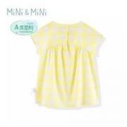 Mini Peace 太平鸟童装 女童圆点连衣裙131.4元