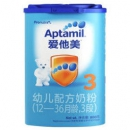 Aptamil 爱他美 幼儿配方奶粉 3段 800g *3件454.1元包邮