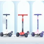 Cakalyen美国 滑板车
