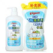 pigeon 贝亲 PL156 奶瓶清洗剂套装 700ml+600ml