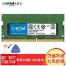 CRUCIAL 英睿达 DDR4 16G 2400 / 2666 笔记本内存条389元