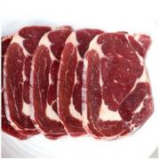 GRASSHOME 如康 眼肉牛排 700g/5片 *3件147.5元(合49.17元/件)