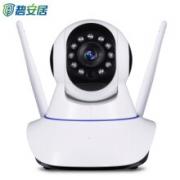 碧安居 wifi 高清夜视 摄像头 1080P99元(需用券)