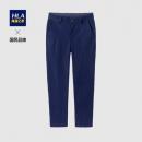 HLA 海澜之家 HKCAD2E153A 男士九分休闲裤109元包邮(需用券)