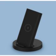 MI 小米立式无线充电器 通用快充20W69.52元包邮(需黑卡)