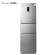 22点开始:KINGHOME 晶弘 BCD-226WPTCL 三门冰箱 226升