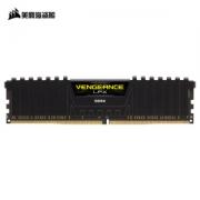 CORSAIR 美商海盗船 VENGEANCE 复仇者 LPX DDR4 3200MHz 台式机内存 8GB
