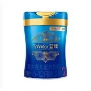MeadJohnson Nutrition 美赞臣 蓝臻系列 婴儿配方奶粉 2段 900g *2件617.12元(合308.56元/件)
