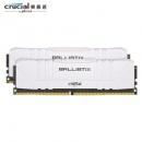 5日0点:Crucial 英睿达 铂胜 DDR4 3200频率 台式机内存条 16GB(8GB*2)449元包邮
