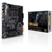 华硕(ASUS)TUF GAMING X570-PLUS (WI-FI)支持 CPU 3700X/3800X/3900X(AMD X570/socket AM4)1699元