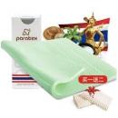 PARATEX泰国进口负离子天然乳胶床垫150*200*5cm2109.5元