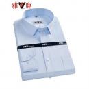 雅鹿 YL088 男士休闲长袖衬衫39元包邮(需用券)