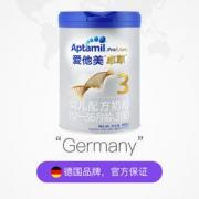 88VIP:Aptamil 爱他美 卓萃 白金版 幼儿配方奶粉 3段 900g*2罐