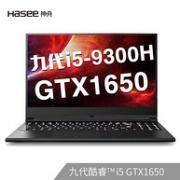 历史低价: Hasee 神舟 战神 Z7M-CT5GA 15.6寸 笔记本电脑(i5-9300H、8G、512G、GTX1650)