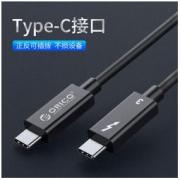 奥睿科(ORICO)雷电3数据线40g Thunderbolt3数据线100W 雷雳硬盘盒连接线 黑色 线长0.5米