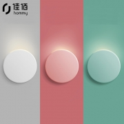佳佰 XYD-601光控感应小夜灯 基础版 60MM光控9.9元包邮