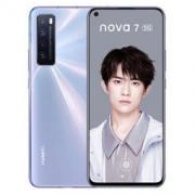 HUAWEI 华为 nova7 5G 智能手机 8GB+128GB2999元
