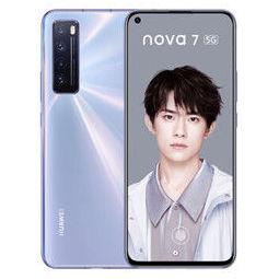 HUAWEI 华为 nova7 5G 智能手机 8GB+128GB