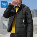 JEANSWEST 真维斯 JY-94-122018 男士棉衣99元包邮(需用券)