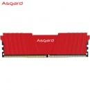 Asgard 阿斯加特 洛极T2 DDR4 3000MHz 台式机内存 16GB274元包邮(双重优惠)