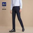 HLA 海澜之家 HKCAD1E047A 男士舒适休闲裤109元包邮(需用券)