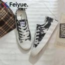 feiyue 飞跃 大博文 20L003 中性款帆布鞋39元包邮(70元优惠券)