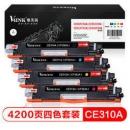 京东PLUS会员: V4INK 维芙茵 CE310A 硒鼓四色套装CF350A 粉盒(惠普HP 126A ) *2件343.68元(合171.84元/件)