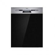 Midea 美的 WQP12-5301 洗碗机 13套1799元包邮(需用券)
