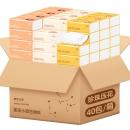 聚划算:纸望  原生木浆 抽纸 40包14.9元包邮(需用券)