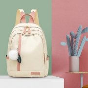 网红女士包包2020新款韩版潮流个性休闲学生背包减负女士双肩包59元