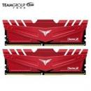 Team 十铨 冥神Z DDR4 3600频 台式机内存条 16GB(8GB×2)419元包邮(双重优惠)