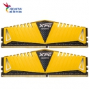 ADATA 威刚 XPG 威龙 Z1 DDR4 3600频 台式机内存 16GB(8GB×2)524元包邮(双重优惠)