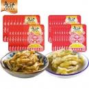 乌江涪陵榨菜15g小包装微辣清淡榨菜量贩装组合30袋开味下饭菜10.9元