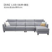 KUKa 顾家家居 BY.1607 现代简约布艺沙发 1.5无+3右单+躺左7898.9元包邮(双重优惠)