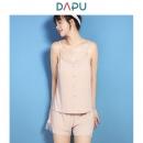 DAPU 大朴 AE2F12216 女士蕾丝吊带短裤家居套装63.52元包邮(双重优惠)