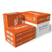 天章(TANGO) 新橙天章80克A4复印纸打印纸 5包/箱 500张/包