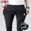 YALU 雅鹿 YALU301D-9892 男士休闲裤49元包邮(需用券)