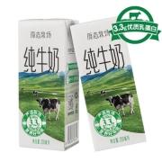 16点开始:新希望 原态牧场纯牛奶 200ml*24盒 *4件