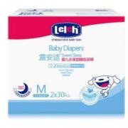 Lelch 露安适 夜用婴儿纸尿裤M60片 彩箱装 *2件