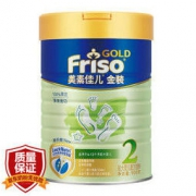 Friso 美素佳儿 金装 婴幼儿配方奶粉 2段 900g177.65元