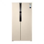 SAMSUNG 三星 RS55KBHI0SK/SC 对开门冰箱3699元