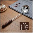 家用木柄不锈钢汤勺16.9元