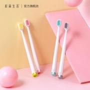 极简生活软毛成人牙刷日系进口48孔宽头家用家庭组合装牙缝刷专用 *2件 24.8