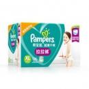 PLUS会员:Pampers帮宝适 超薄干爽拉拉裤 XL124片 *2件262元包邮(需用券,合131元/件)