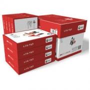 TANGO 天章 天章风 A4复印纸 70g 500张/包 8包装