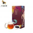 百亿补贴:八马茶业 福建武夷红茶 125g9.9元包邮(需用劵)
