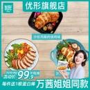 国家队战备食品 优形 低脂即食鸡胸肉 100g*9袋69.9元包邮