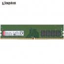 Kingston 金士顿 DDR4 2400MHz 台式机内存 8GB